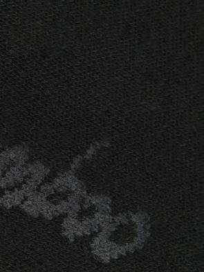 Носки B20 090
