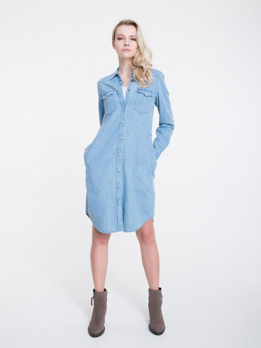 Платье рубашка ARIELLE 190