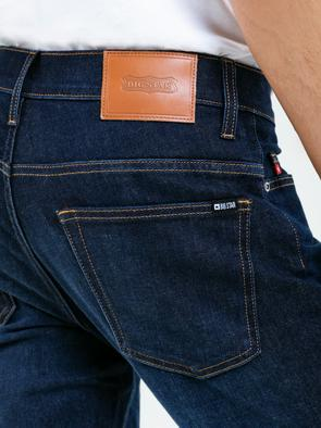 Брюки джинсовые TERRY 609